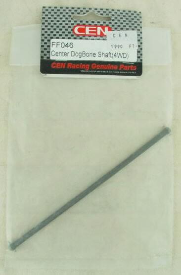 CEN Fun Factor MT/ST Center Dogbone Shaft 4WD