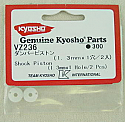 Kyosho V1RRR Shock Piston (1 Hole/1.3mm)