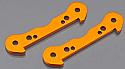 HPI Racing Lower Arm Braces 4x54x3mm (Orange/2pcs)/Savage X Series  HPI105893