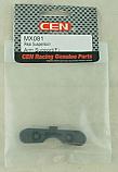 CEN Racing Matrix Rear Suspension Arm Support (F)