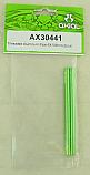 Axial Scorpion Green Aluminum Threaded Pipe 6x106mm (2pcs.)