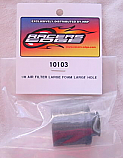 1/8th Scale Large Air Filter (Large Hole - 12mm)