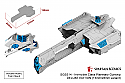 Deluxe Edition Invicible Class Planetary Gunship Miniature (570mm) SGSSGSS14