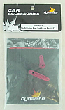 Losi LST/LST2/AFT Red Aluminum Shift/Brake Arm Set