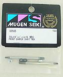 Mugen MBX Front Damper Shaft