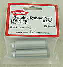 Kyosho Inferno 7.5/ST-R Shock Case 55mm