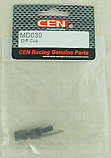 CEN Racing Mini Madness MMD Diff Cup