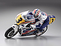 Kyosho 1/8th Scale Honda NSR500 Electric Motorcycle Kit  KYO3023B