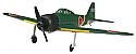 Flyzone Aircore Zero Green Complete Airframe  FLZA3909