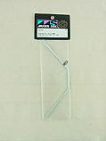 Mugen MBX5 3.0mm Rear Sway Bar