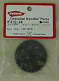 Kyosho Inferno MP9 Spur Gear 48T  KYOIF410-48