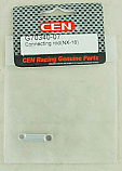 CEN Racing NX-16 Connecting Rod