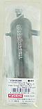 Kyosho FW05S/T Black High Torque Muffler Set