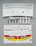 HPI Baja 5B 1/5 Scale White Wing Set