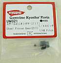 Kyosho Lazer ZX-5/Ultima SC/RB5/RT5/DB Pinion Gear 21T 48P