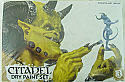 Citadel Paint: Dry Paint Set by Games Workshops  GAW60-24