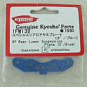 Kyosho  MP7.5/777 Special Blue Anodized Rear Lower Suspension Plate