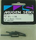 Mugen Seiki Rods 18mm / 25mm  MUGK0214