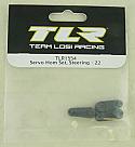 Team Losi Racing 22 1/10 Scale Buggy Steering Servo Horn Set