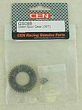 CEN Racing Nemesis/Genesis/GST 7.7 Steel 39T Spur Gear