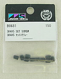 Mugen 4x5mm Set Screw (10)
