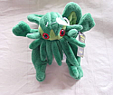 Cthulhu Plush Toy (Small Version)