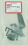 Kyosho Windrush II Damper Rudder