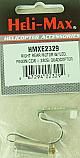 Heli-Max Right Rear Motor w/LED/Pinion CCW/230Si Quadcopter  HMXE2329