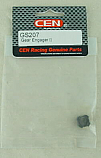 CEN Racing 1/8 Scale GST 7.7 Gear Engager