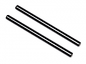 Hot Bodies D8 1/8 Scale Buggy Rear Outer Suspension Shaft (2)