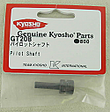 Kyosho Inferno GT Pilot Shaft for 2-Speed Assembly