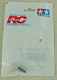Tamiya Super Hornet Upright TAM0445128