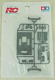 Tamiya 1/14 Globe Liner/King Hauler G Parts