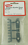 Kyosho  Lazer ZX-5 1/10 Rear Hub Carrier Set